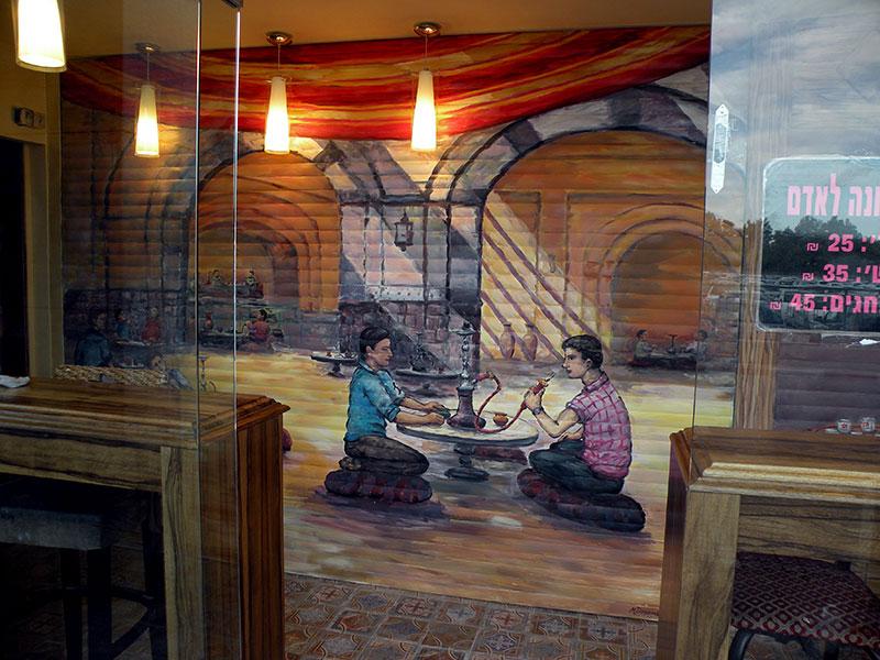 ציורי קיר מעשני נרגילה