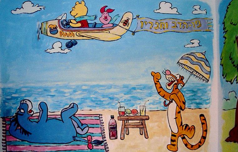 ציורי קיר פו הדוב וחבריו בחדר ילדים