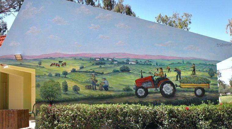 ציור קיר חיצוני במושב