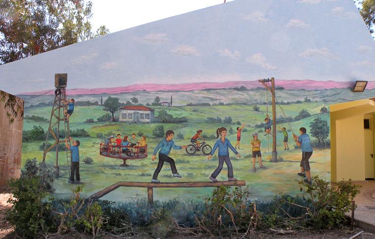 ציורי קיר לעולם נוער ילדים משחקים