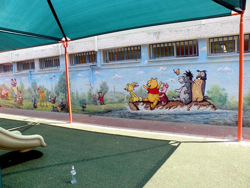 ציורי קיר במבי, פו הדוב וגמדים