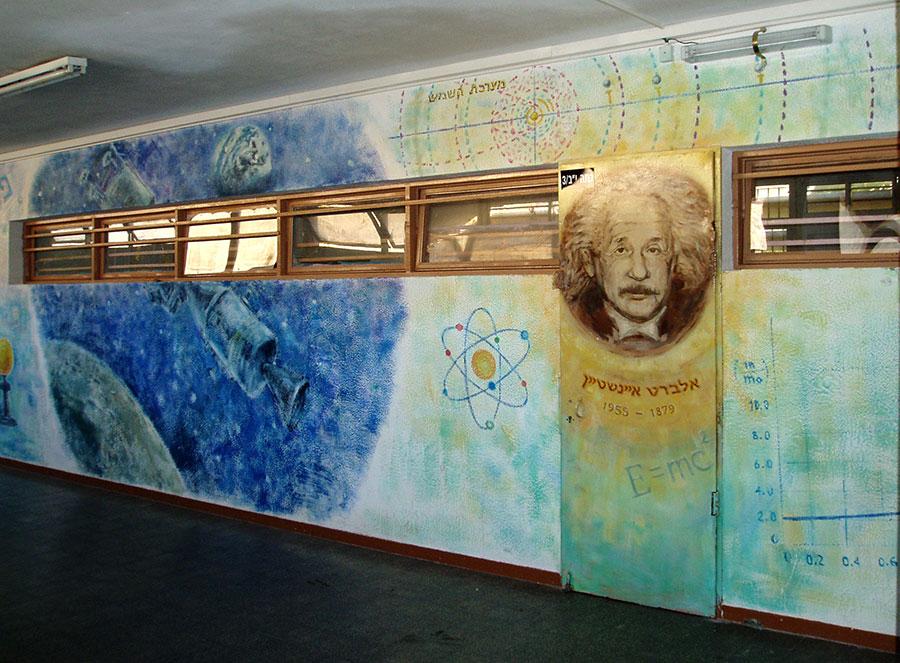 ציור על קיר אלברט איינשטיין