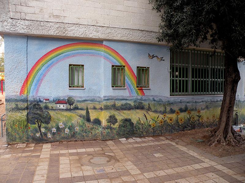 ציורי קיר נוף כפרי וקשת