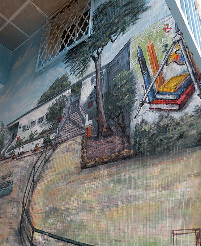 ציור קיר בית הספר