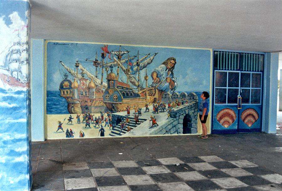 ציורי קיר בבית ספר