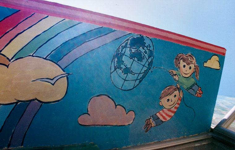 ציור על גגון בבית ספר