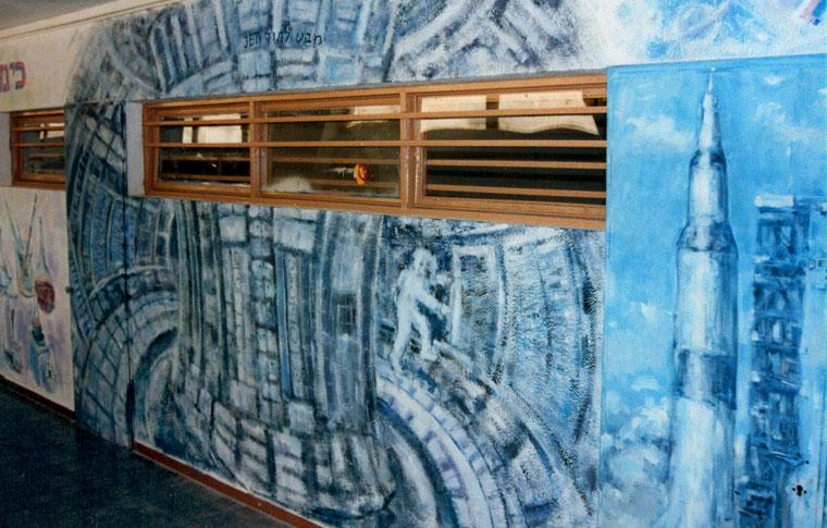 ציורי קיר חללית ואסטרונאוט
