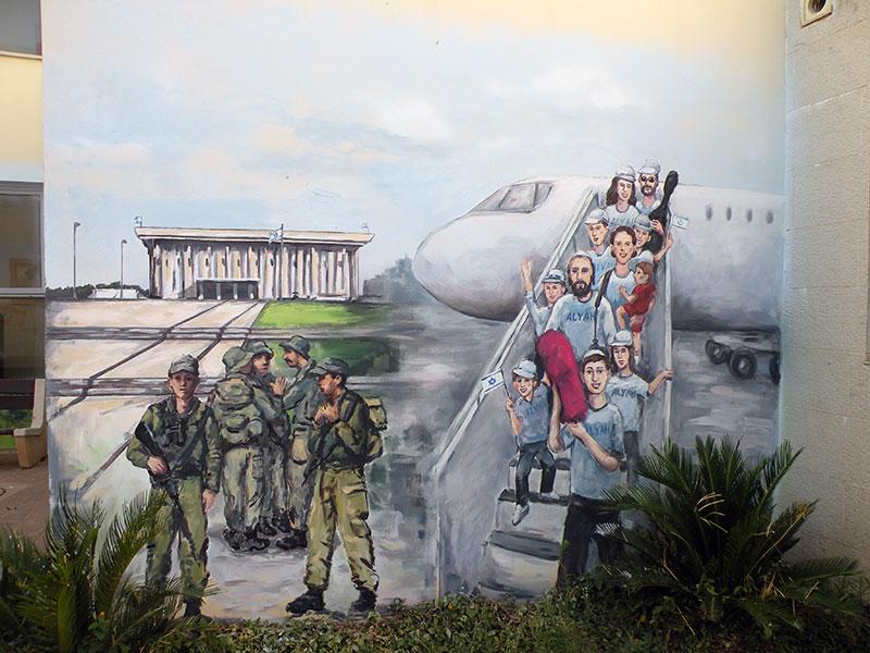 ציורי קיר כנסת, עולים וחיילים
