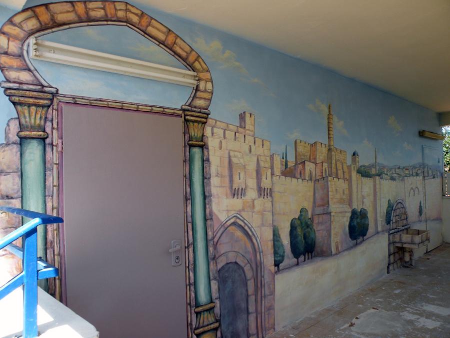 ציורי קיר על בית הכנסת של בית הספר