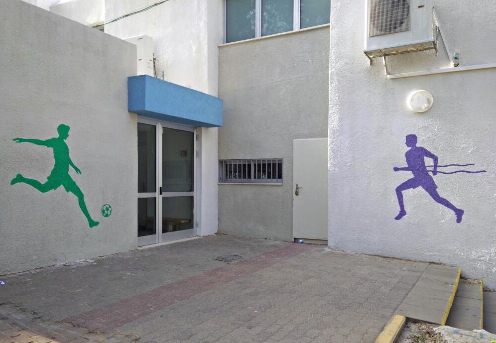 דמויות בבית הספר