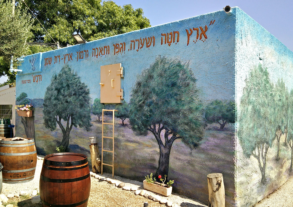 ציורים של עצי זית במושב