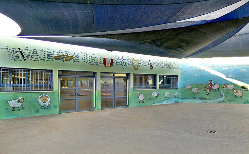 ציורי קיר חיצוניים בבית ספר למוסיקה