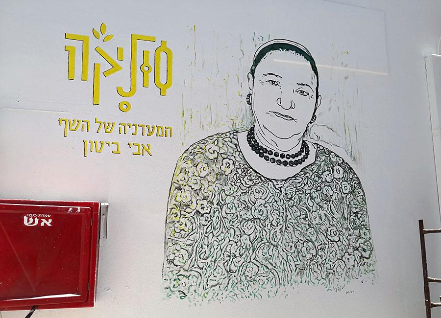 ציור קיר למסעדת סוליקה