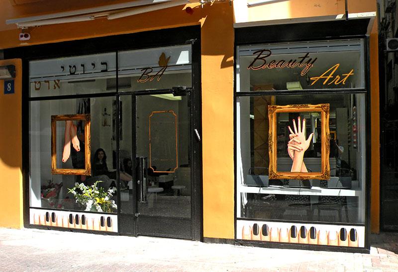 ציורים על זכוכית למכון יופי בתל אביב