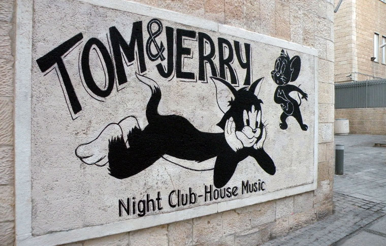 ציורי קיר של טום וג'רי למועדון