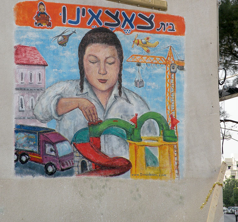 ציורי קיר של ילד משחק