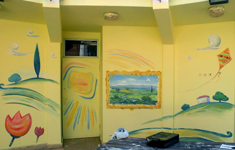ציורים על עולם הנוער חיצוניים על רקע צהוב