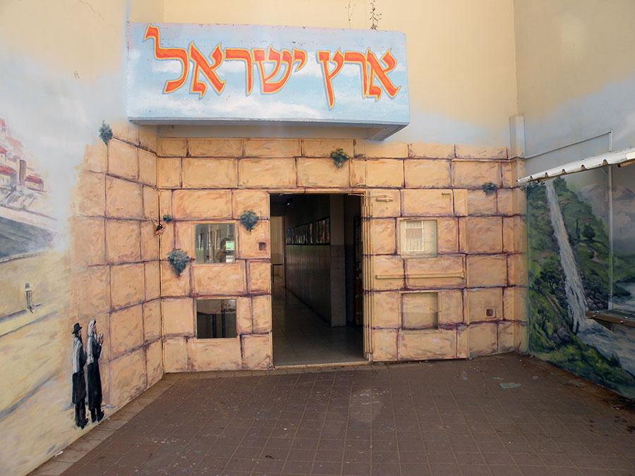 ציורי קיר ארץ ישראל