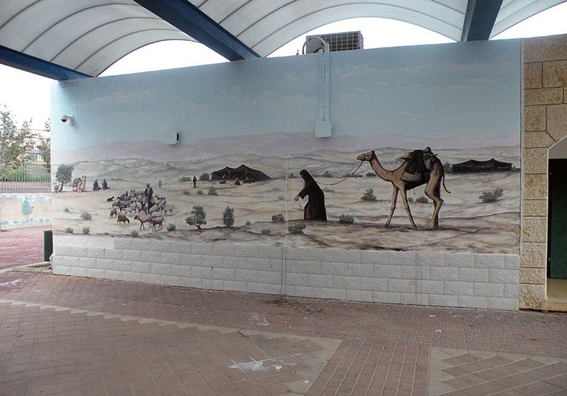 ציורי קיר בדואית עם גמל