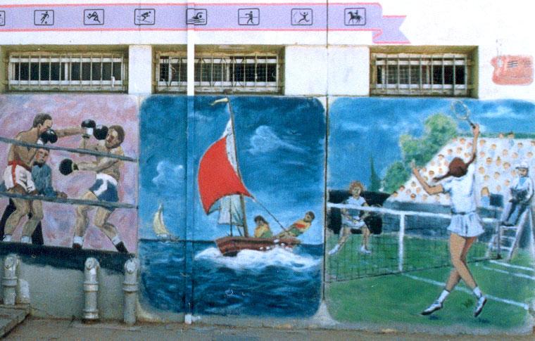 ציורי קיר סוגי ספורט לבית ספר