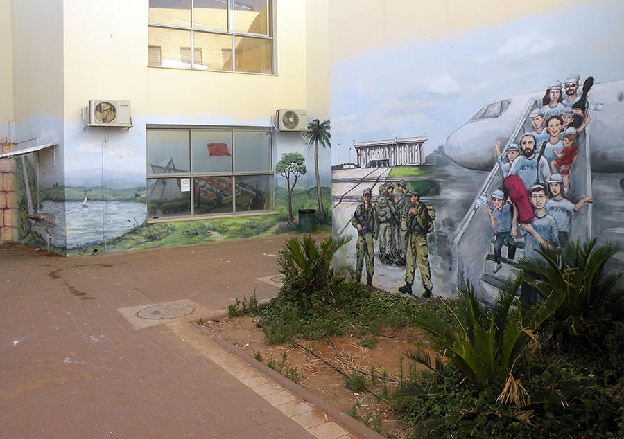 ציורי קיר עולים חדשים וחיילים
