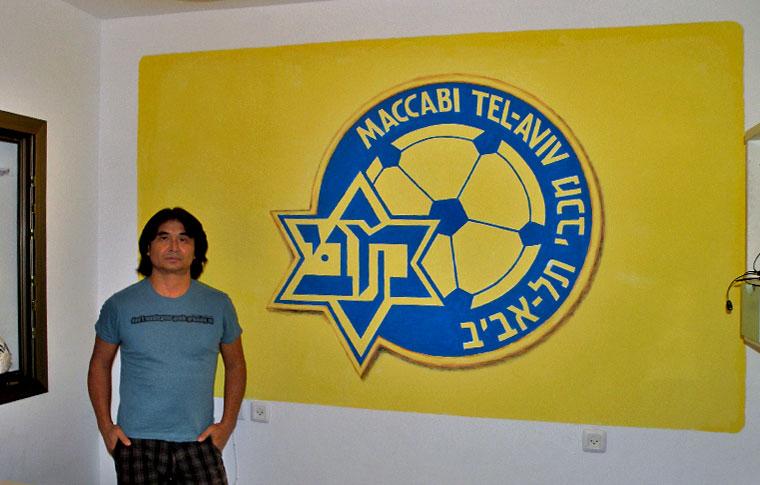 סמל מכבי תל אביב ציורי קיר לנוער