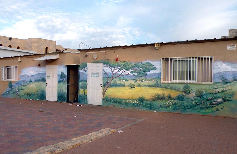 ציורי קיר של נוף לבית הספר