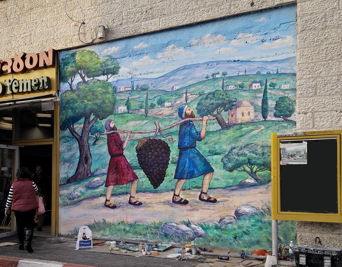 ציורי קיר למסעדת הלו תימן