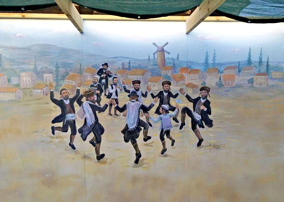 ציור קיר בסוכה של צדיקים רוקדים