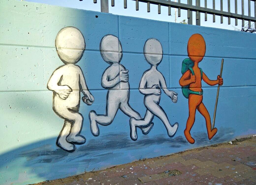 ציור של דמויות בבית הספר