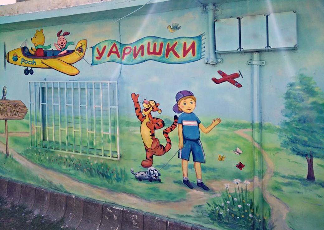 ציור קיר לגן ילדים