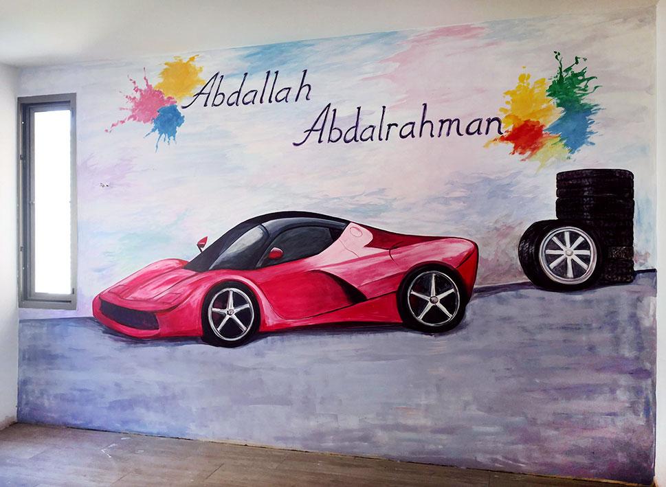 ציורי קיר לחדר של אבדללה