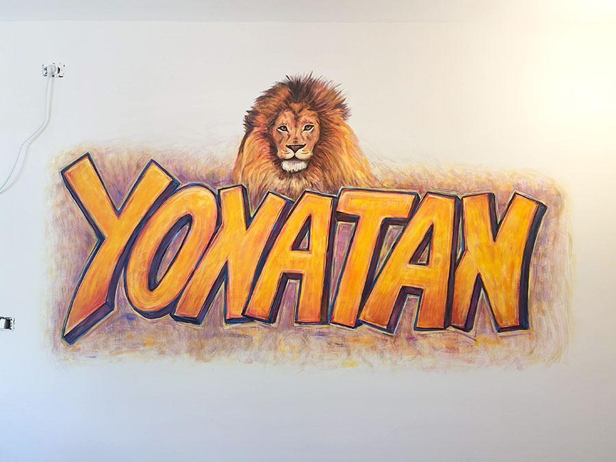 ציור קיר של אריה בחדר של יונתן