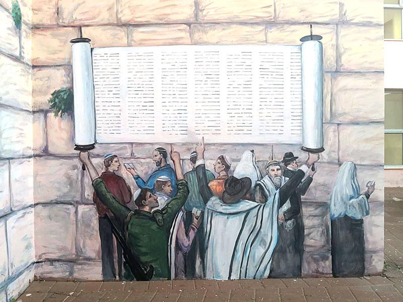 ציור קיר בבית ספר של ציורי קיר של יהודים